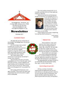 thumbnail of RHI- Dec 2017 Newsletter